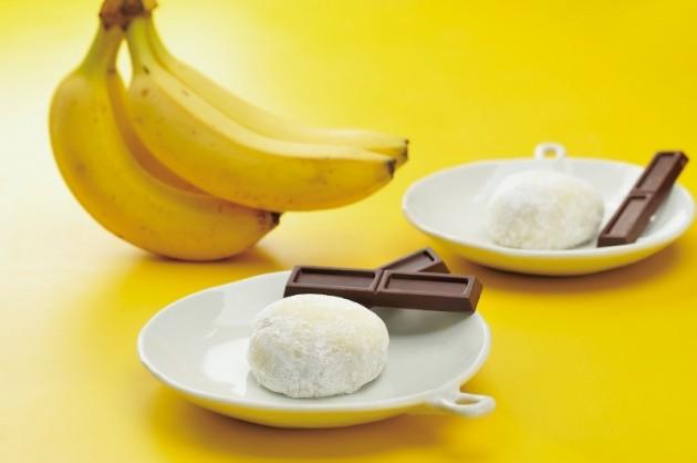 チョコバナナ大福_メイン